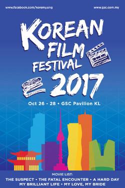 Cinema Online Korean Film Festival 2017