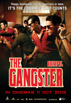 cinema.com.my: Contest - The Gangster - Antapal