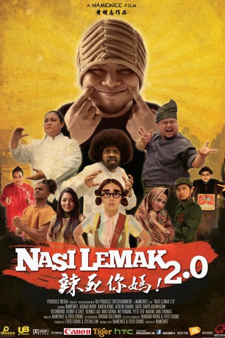 nasi lemak 2.0 full movie free instmank