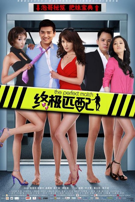 join told all fast best dating agency in kiev ukraine final, sorry, but