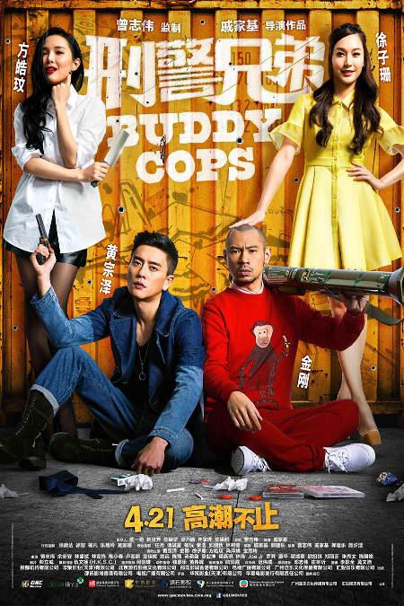 Buddy Cops (VO)