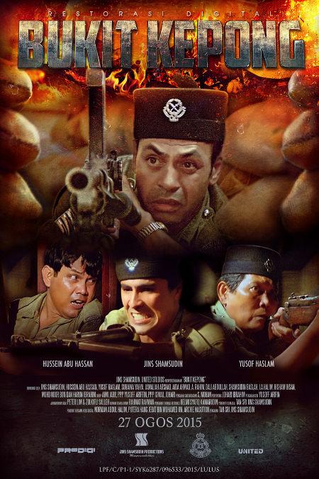 Cinema Com My Bukit Kepong Digital Version
