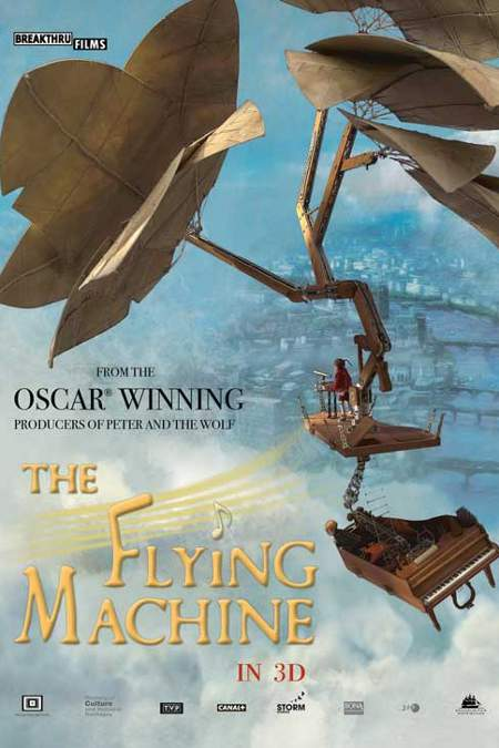 The Flying Machine (2D)