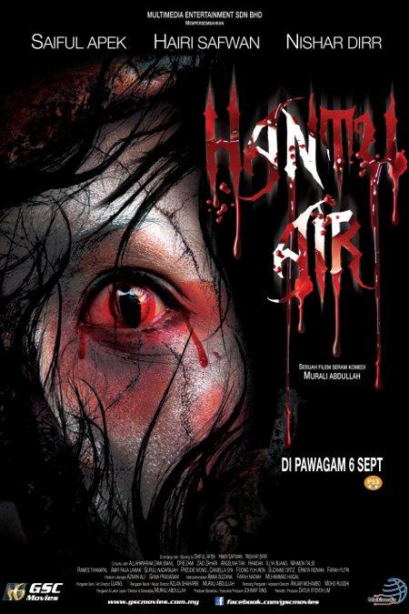 Hantu Air (2012)