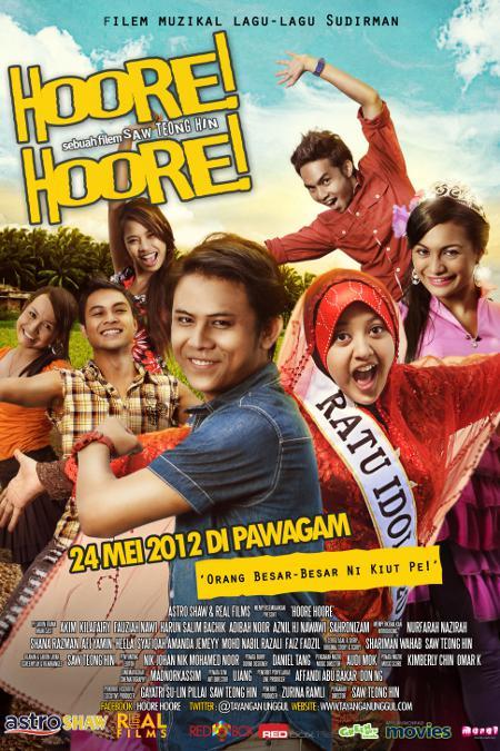 Hoore! Hoore! (2012)