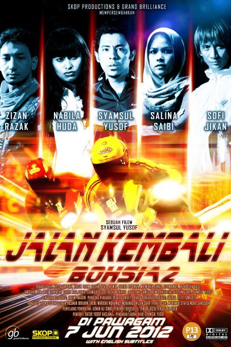 Jalan kembali: Bohsia 2 (2012)