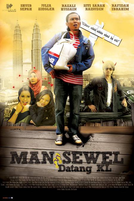 Man Sewel Datang KL (2012)