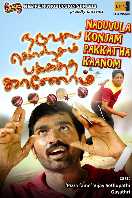 cinema.com.my: Naduvula Konjam Pakkatha Kaanom  cinema.com.my: ...