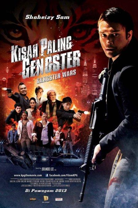 Kisah Paling Gengster (2013)