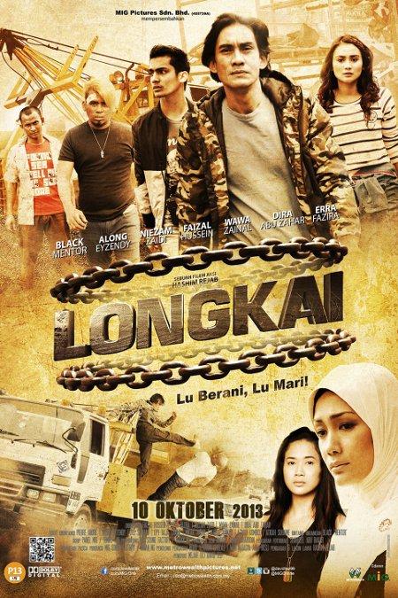 Longkai (2013)