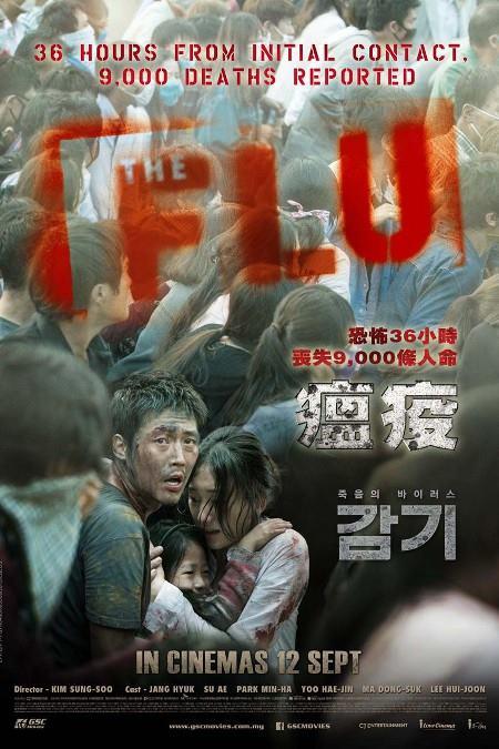 The Flu Movie Release Showtimes Trailer Cinema Online