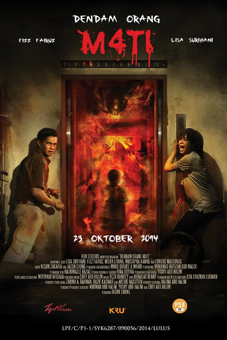 Dendam Orang Mati (2014)