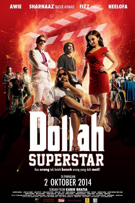 Dollah Superstar (2014)