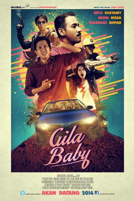 Gila Baby (2014)