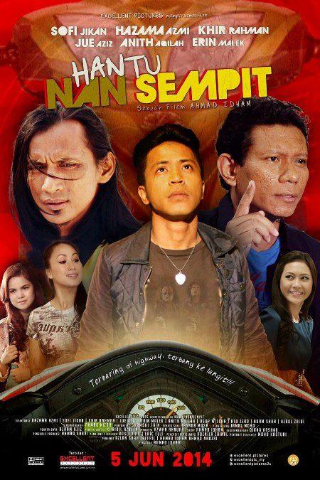 Hantu Nan Sempit (2014)