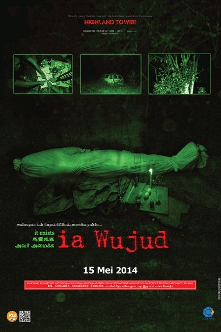Ia Wujud (2014)