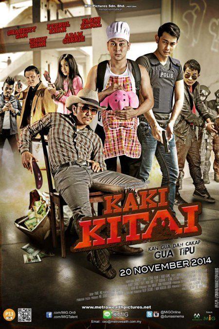 Kaki Kitai (2014)