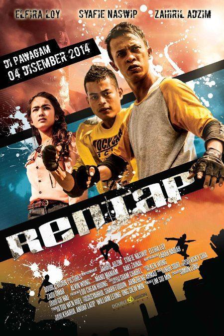 Rentap (2014)