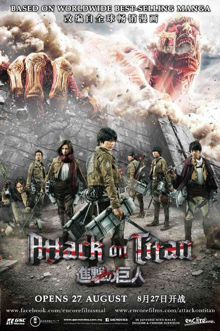 Attack On Titan - Part 1 | Movie Release, Showtimes ...