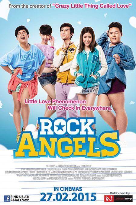 Download Film Rock Angels 2015 Bluray Subtitle Indonesia