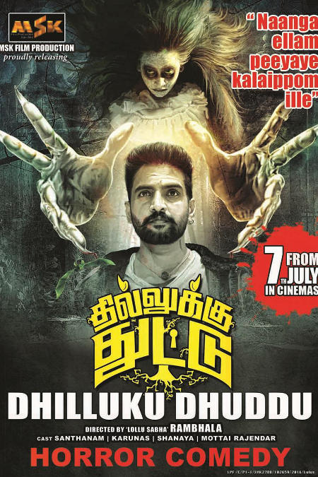 tamil movie 2016 free download utorrent