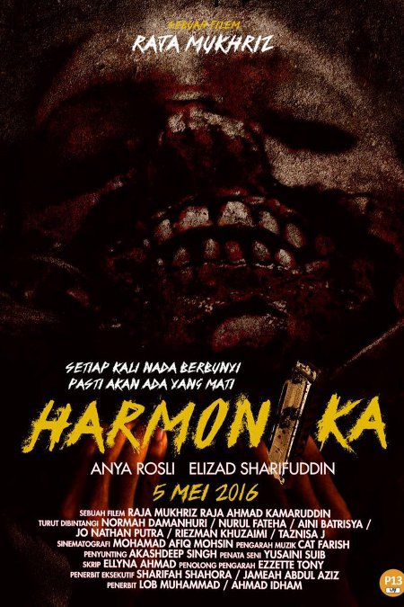 Harmonika (2016)