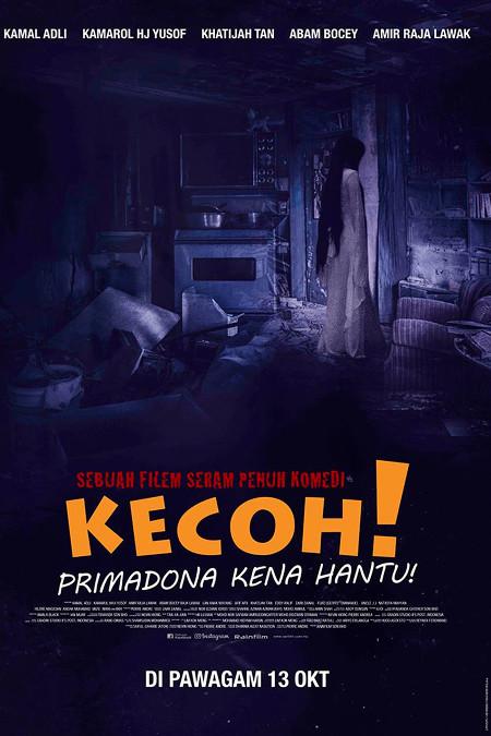 Kecoh! Primadona Kena Hantu (2016)