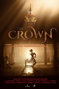The Crown (TFF)