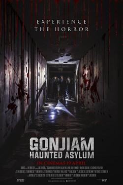 Cinemacommy Gonjiam Haunted Asylum