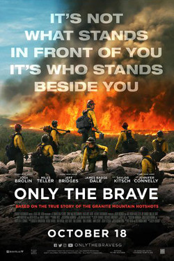 cinemaonline sg: Only The Brave