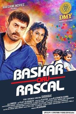 Cinema Com My Bhaskar Oru Rascal