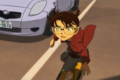 cinema com my: Detective Conan: Zero The Enforcer