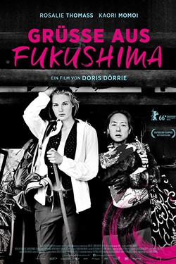Greetings From Fukushima (EUFF)