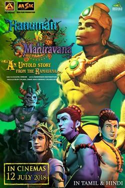 cinema com my: Hanuman Vs Mahiravana