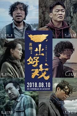 The Island Movie Release Showtimes Trailer Cinema Online