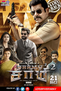 saamy 2 tamil movie download link