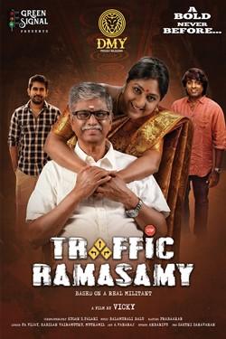 traffic malayalam movie subtitle download