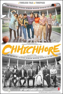 cinema com my: Now Showing