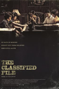 The Classified File (KFF)