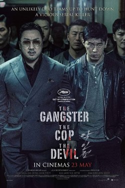 cinemaonline sg: The Gangster,The Cop,The Devil