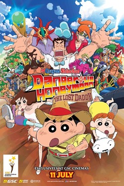 Crayon Shin-Chan: Dangerous Honeymoon - The Lost Daddy -