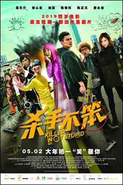Cinemaonlinesg Now Showing
