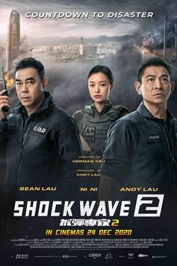 Shock-Wave-2
