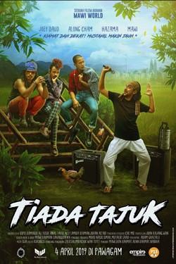 Tiada Tajuk (2019)