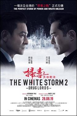 cinema com kh: The White Storm 2: Drug Lords