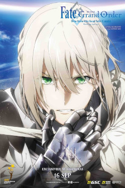 Fate/Grand Order The Movie Divine Realm Of The Round Table: Camelot Wandering; Agateram