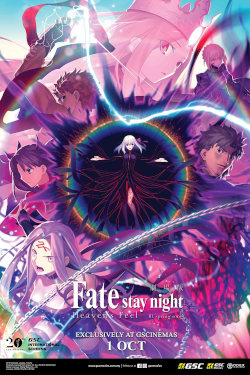 Fate-Stay-Night-Heaven-s-Feel-III.-Spring-Song