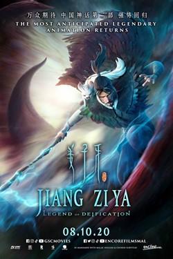 Jiang-Zi-Ya-Legend-Of-Deification