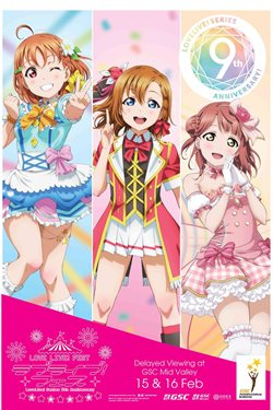 LoveLive! Series 9th Anniversary LOVE LIVE! FEST