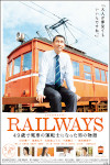 Railways (JFF Plus)
